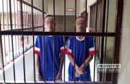 Perangkat Desa di Sulang Ditangkap Polisi, Kedapatan Berjudi
